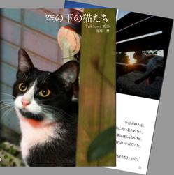 book201604.jpg